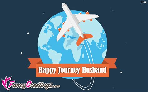 Happy Journey Wishes For Husband Ecard / Greeting Card